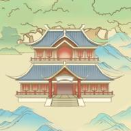 悦游园博appv1.0.4 最新版