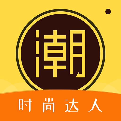 淘大师潮玩P图v1.0.0 官方版