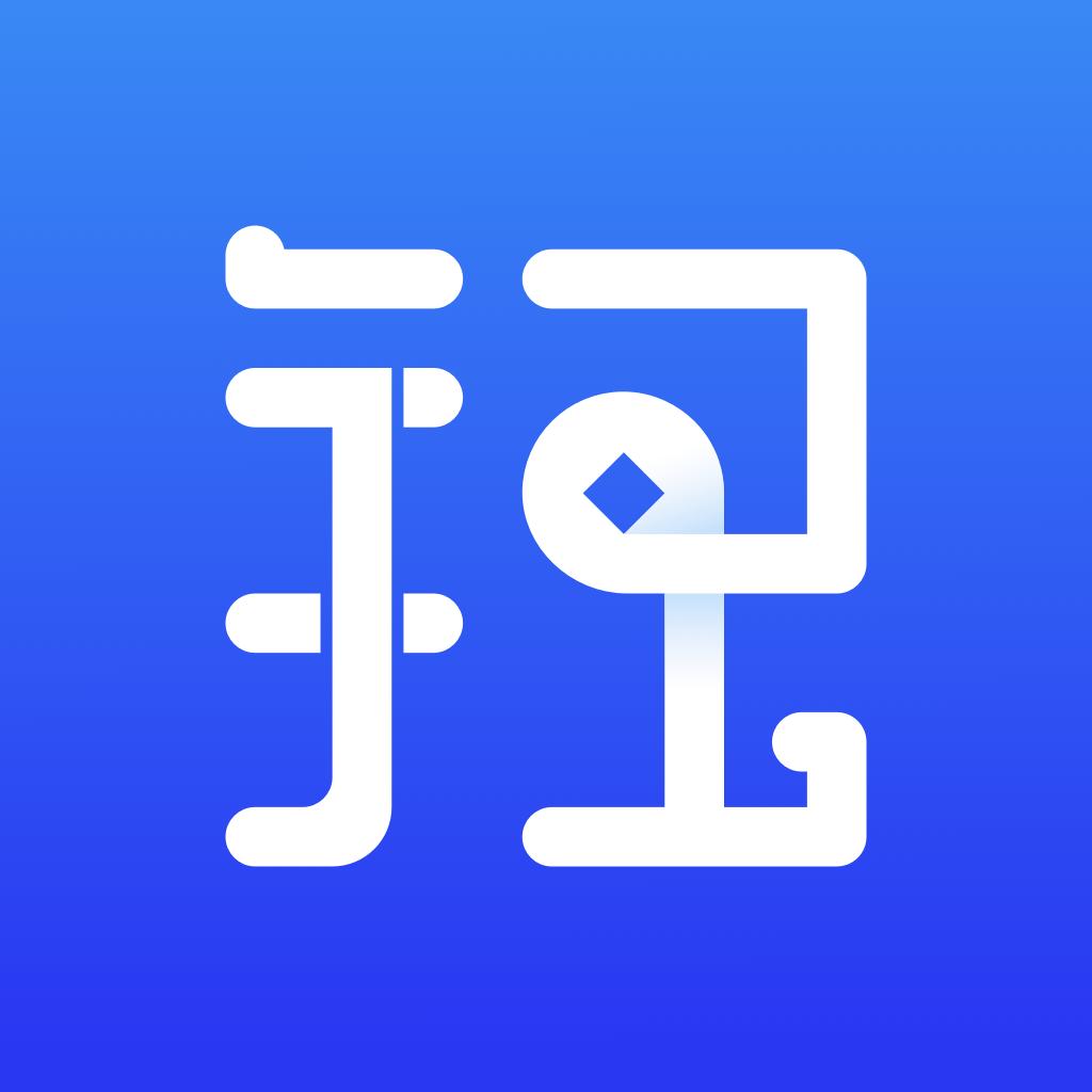 钜派钰茂appv1.1.0 手机版