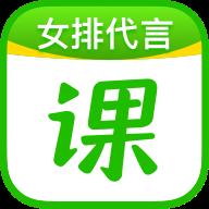 作业帮直播课手机客户端v7.3.0 安卓版