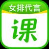 作业帮直播课手机客户端v7.4.0 安卓版