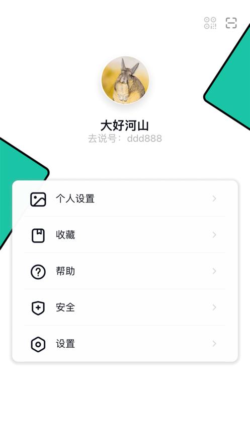 去说appv1.0 最新版