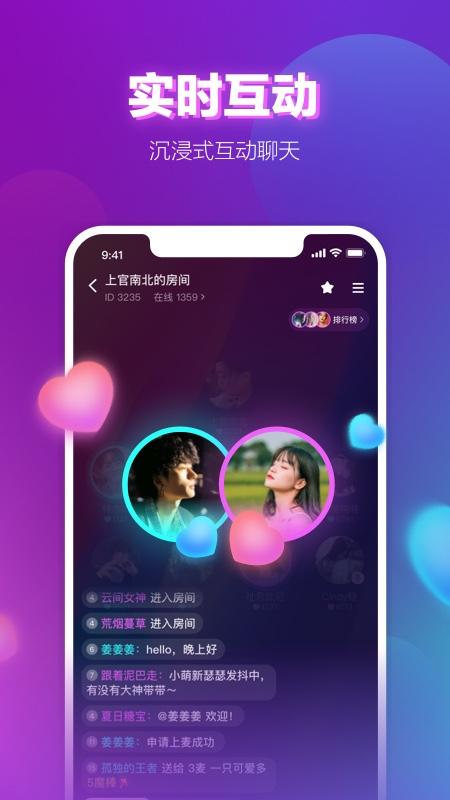 声波appv1.2.0 最新版