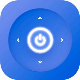 全智能家电遥控器v1.0.0 最新版