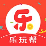 乐玩帮appv1.02 手机版