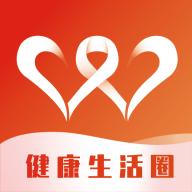 云上家医v1.7.0 最新版