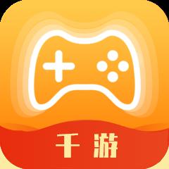 千游appv3.0.21602 最新版