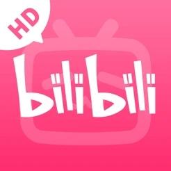 哔哩哔哩HD下载v3.18.0 苹果版