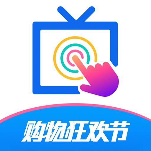 欢视助手v4.2.21g_1 最新版