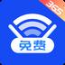 365免费WiFiv1.0.0 官方版