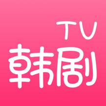 韩剧TV手机下载v1.4.9 iPhone版