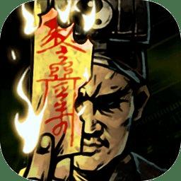 幽行玄城手游v1.3.001001 安卓版