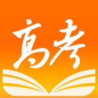 掌上高考appv3.2.0 官方安卓版