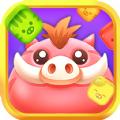猪猪爱消消v1.0.0 安卓版
