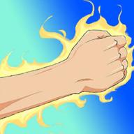 沙包大的拳头游戏v0.1 安卓版