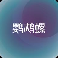 鹦鹉螺壁纸v1.0.5 手机版