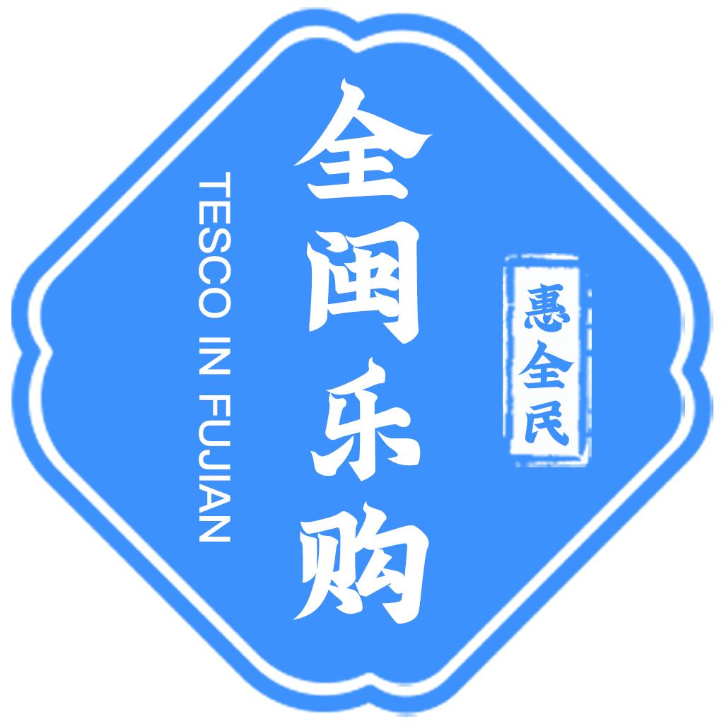 全闽乐购appv1.1 安卓版