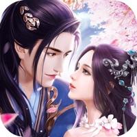 琉璃仙途手游iOS版v2.0.2 官方版