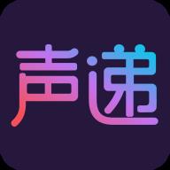 声递appv3.3.0 官方版