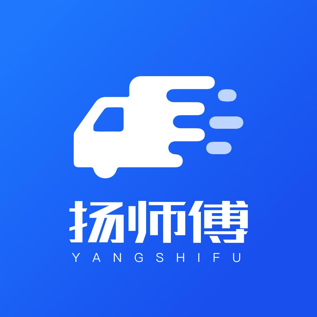 扬师傅v1.3.2 最新版