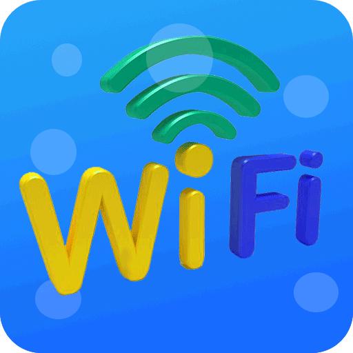 wifi连接神器appv1.0.0 最新版