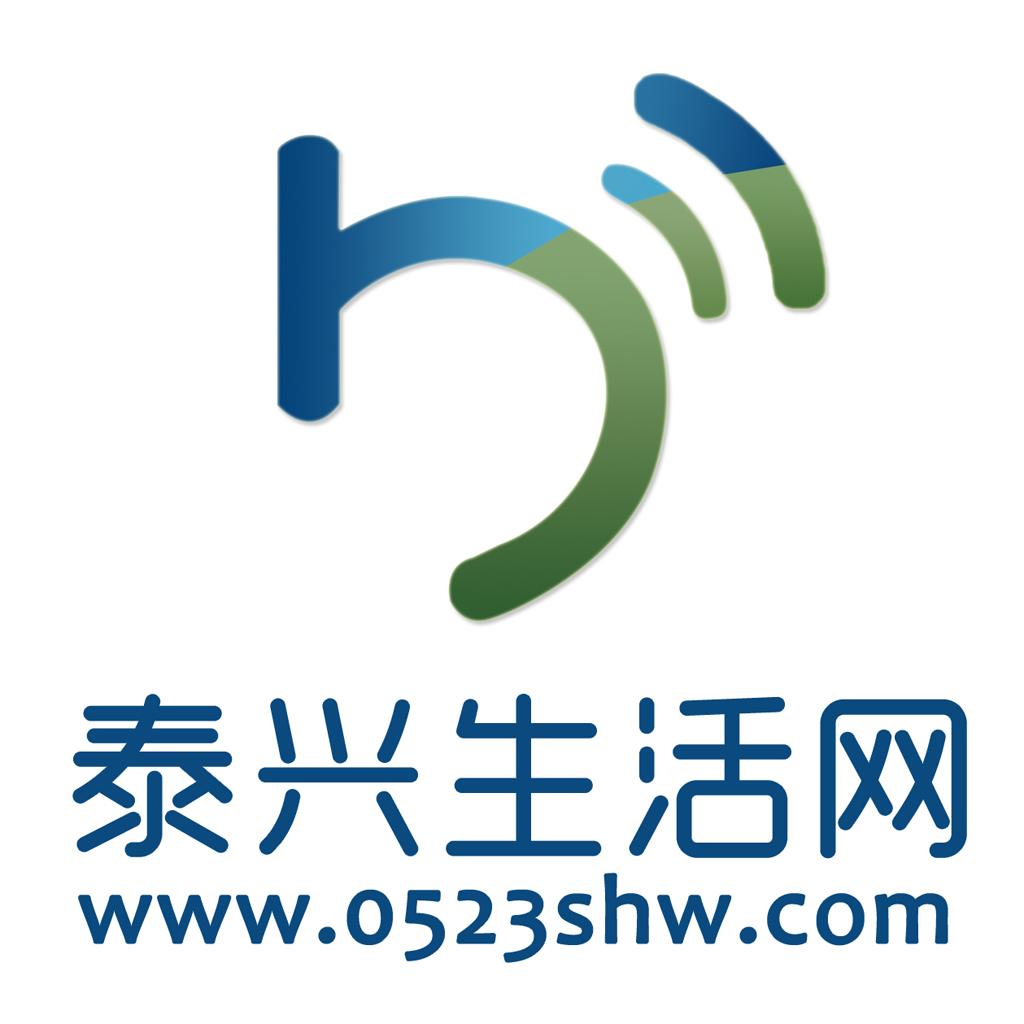 泰兴生活网appv5.3.6 安卓版
