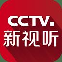 央视网TV版app官方下载v4.2.6 安卓版
