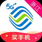 浙江移动网上营业厅手机版v7.2.0 安卓版