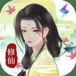 剑开仙门v1.1.8 礼包版