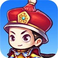 我要当皇上游戏iOS版v1.1 官方版