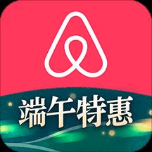 Airbnb爱彼迎-民宿预订v21.22.china 安卓版