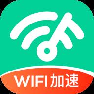 WiFi钥匙专家appv1.0.0 最新版