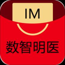 IM数智明医v1.0.7 官方版