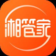 湘管家appv1.6.8 最新版