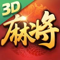 富豪麻将下载iOSv4.8.1 官方版