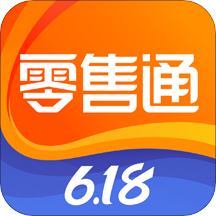 阿里零售通ios版本v5.20.4 iphone版