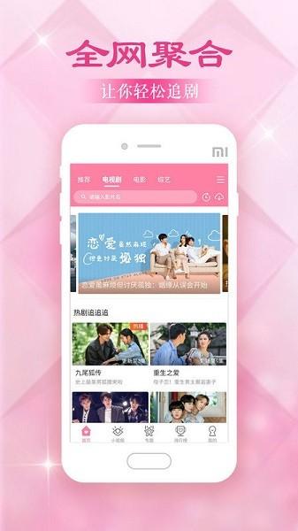 美韩大全appv1.0.0 安卓版