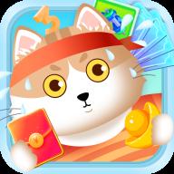 健身猫游戏v1.7.0 红包版