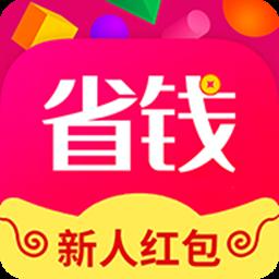 全网省钱appv1.0 官方版