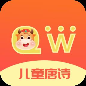 趣记儿童唐诗v1.0.0 最新版