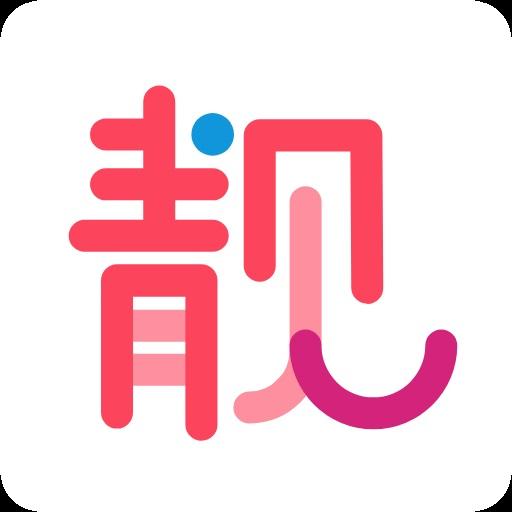 扫靓号appv6.2.05 最新版