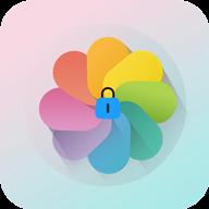 加密相册云管家appv1.0 安卓版