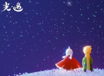 光遇小王子季小金人光翼位置在哪里 光遇小王子季小金人光翼位置分享