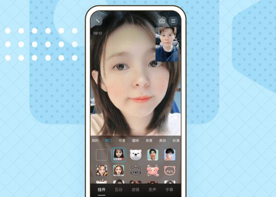 手机QQ下载安装2021版