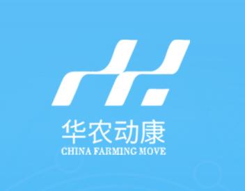 华农动康app