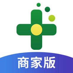 药房网商城商家版ios端v3.2.0 iphone版