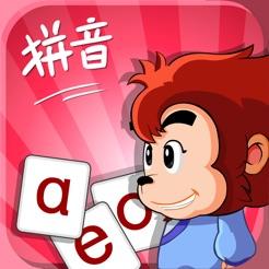悟空拼音iOS版v2.0.14 iphone/iPad版