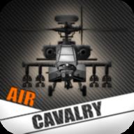 真实直升机模拟器v1.97 安卓版