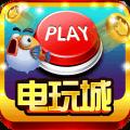 鱼丸游戏腾讯版v9.0.27.1.5 安卓版