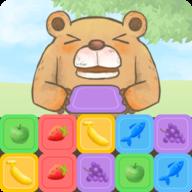 熊熊食物砖v1.1.0 安卓版